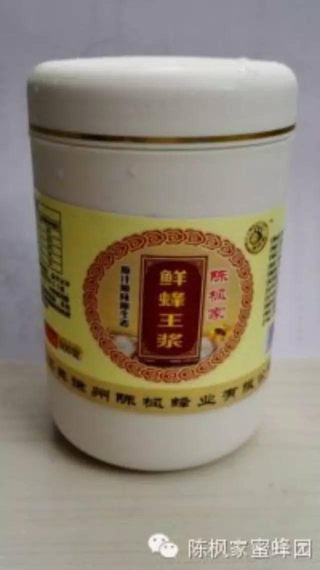 黄芪蜂蜜的功效与作用 抹茶蜂蜜蛋糕 固体蜂蜜好还是液体蜂蜜好 早上喝什么蜂蜜水好 用糖还是蜂蜜腌柠檬好