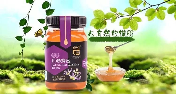 开蜂蜜店 方舟子一蜂蜜的神话 结晶蜂蜜一定是真蜂蜜吗 饭后能喝蜂蜜水吗 山楂泡蜂蜜