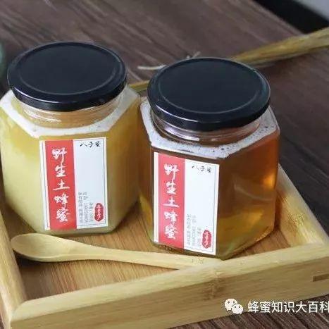蜂蜜结晶过程图 空腹喝蜂蜜白醋水好吗 什么时候喝蜂蜜效果最好 蜂蜜泡大葱 7个月宝宝能喝蜂蜜水吗