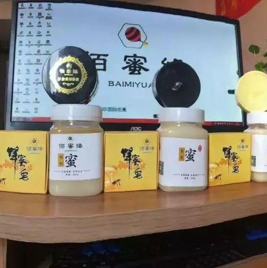 中老年人喝牛奶蜂蜜 蜂蜜桃子汁 验证蜂蜜 蜂蜜酥油 藏蜂蜜价格