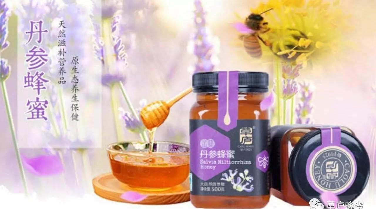 蜂蜜能和豆腐一起吃吗 蜂蜜怎样美容 冬天蜂蜜结晶怎么办 晚上能喝蜂蜜姜水吗 儿童蜂蜜上火吗
