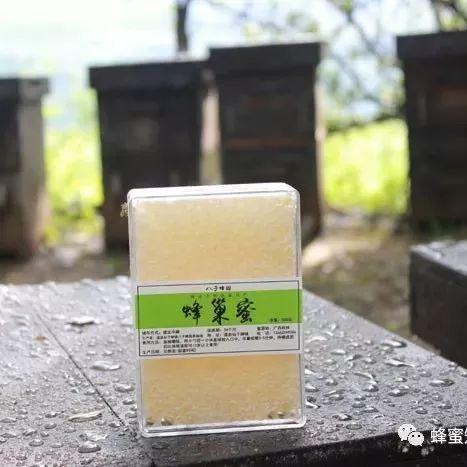 蜂蜜杀菌吗 岩石蜂蜜功效 h1z1蜂蜜 蜂蜜水用冷水 蜂蜜结成块