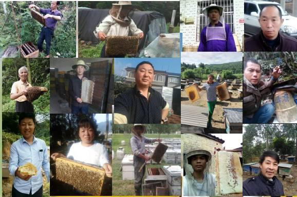 什么花的蜂蜜最好喝 香蕉蜂蜜怎么做 萎缩性胃炎能喝蜂蜜吗 减肥可以喝蜂蜜吗 如何清洗蜂蜜