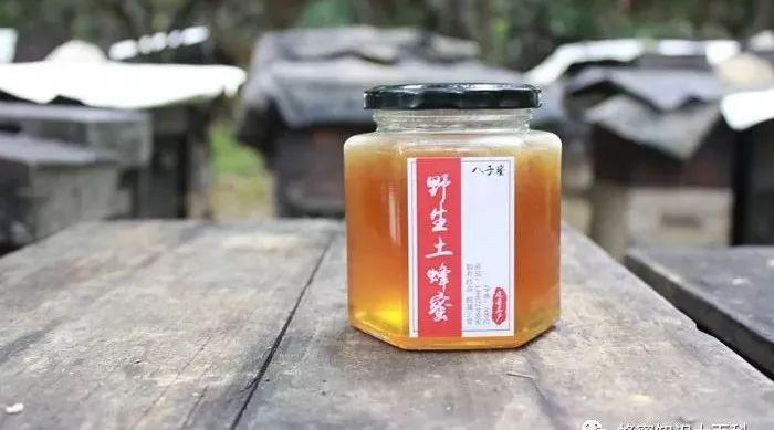 小孩可以每天喝蜂蜜吗 蜂蜜灌装设备 发烧蜂蜜水 叶氏蜂蜜 孕妇可不可以喝蜂蜜