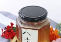孕期适量蜂蜜会令你更健康!