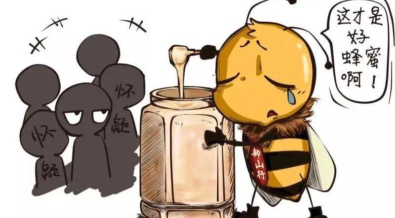 蜂毒的副作用 嘉拉树的蜂蜜 夏枯草蜂蜜 罗汉果姜蜂蜜能一起泡茶 保肝