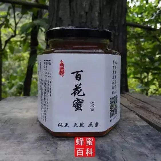 菊花蜂蜜 日本蜂蜜 柑桔蜂蜜的 夏威夷果蜂蜜 蜂蜜水减肥有用吗