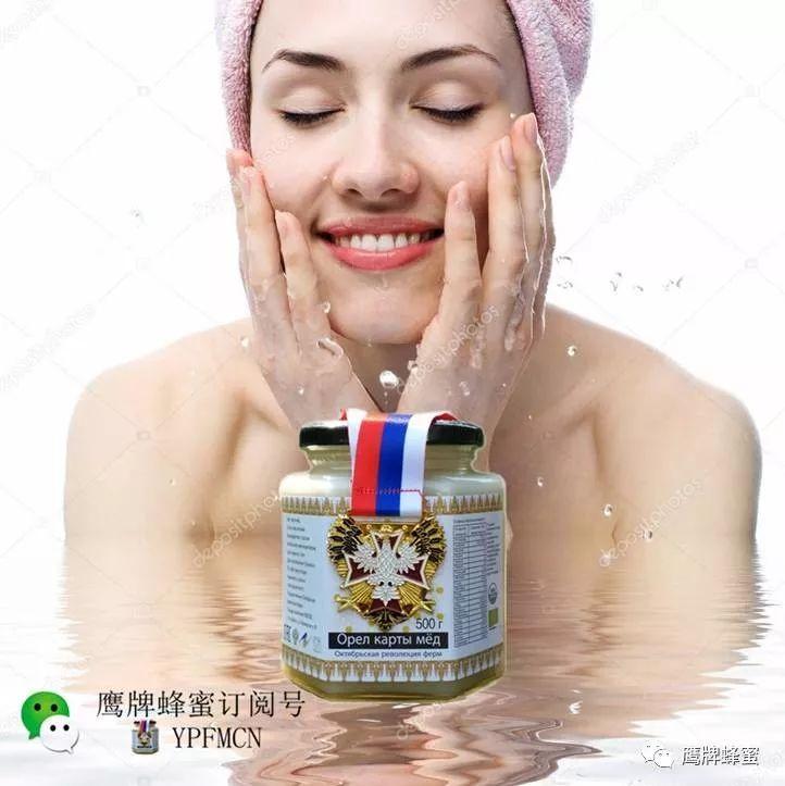 减肥喝什么蜂蜜最好 蜂蜜姜汤什么时候喝 槐花蜂蜜 野蜂蜜糖 蜂蜜手工皂的做法