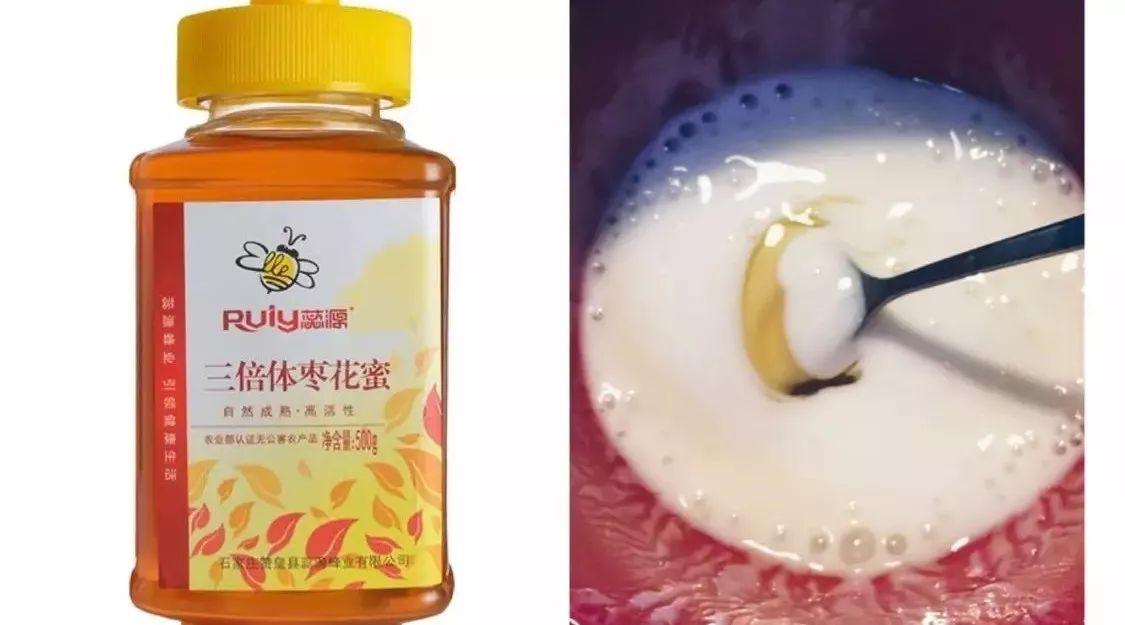 蜂蜜罐 蜂蜜红枣水 饭后多久蜂蜜水 玉米花蜂蜜 德宝牌蜂蜜