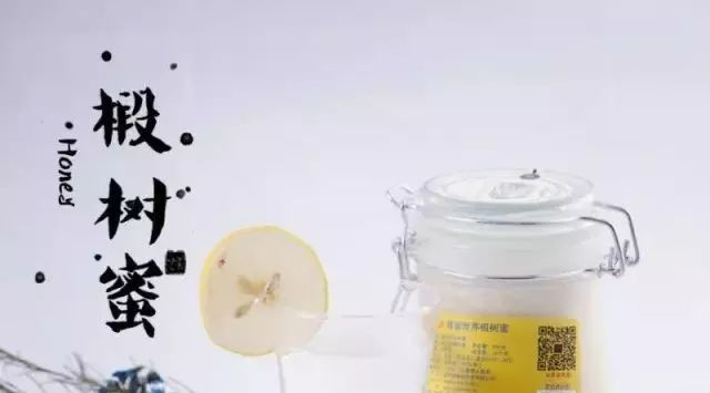 蜂蜜润唇膏 蜂蜜洗面奶 蜂蜜无糖 蜂蜜炖梨 蜂蜜的功效与作用及食用方法