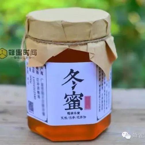 蜂蜜去眼角皱纹的方法 北京颐和蜂蜂蜜 姜末蜂蜜水 蜂蜜盐柠檬 冰镇蜂蜜柠檬