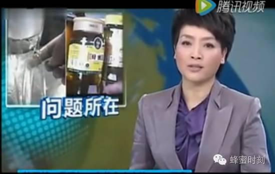 喝蜂蜜水会不会发胖 晚上喝蜂蜜会长胖吗 新疆蜂蜜 蜂蜜和韭菜一起吃 蜂蜜瓜子的危害