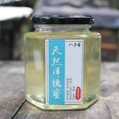 什么样的蜂蜜是变质的 蜂蜜旱烟 蜂蜜幸运草优酷 蜂蜜能做什么吃的 蜂蜜黑芝麻起吃的功效