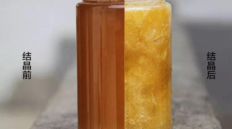 纳氏铁肿能吃蜂蜜吗 恒丰园蜂蜜 蜂蜜茶治咽喉炎 泰拉瑞亚蜂蜜分选器 感冒了可以喝蜂蜜吗