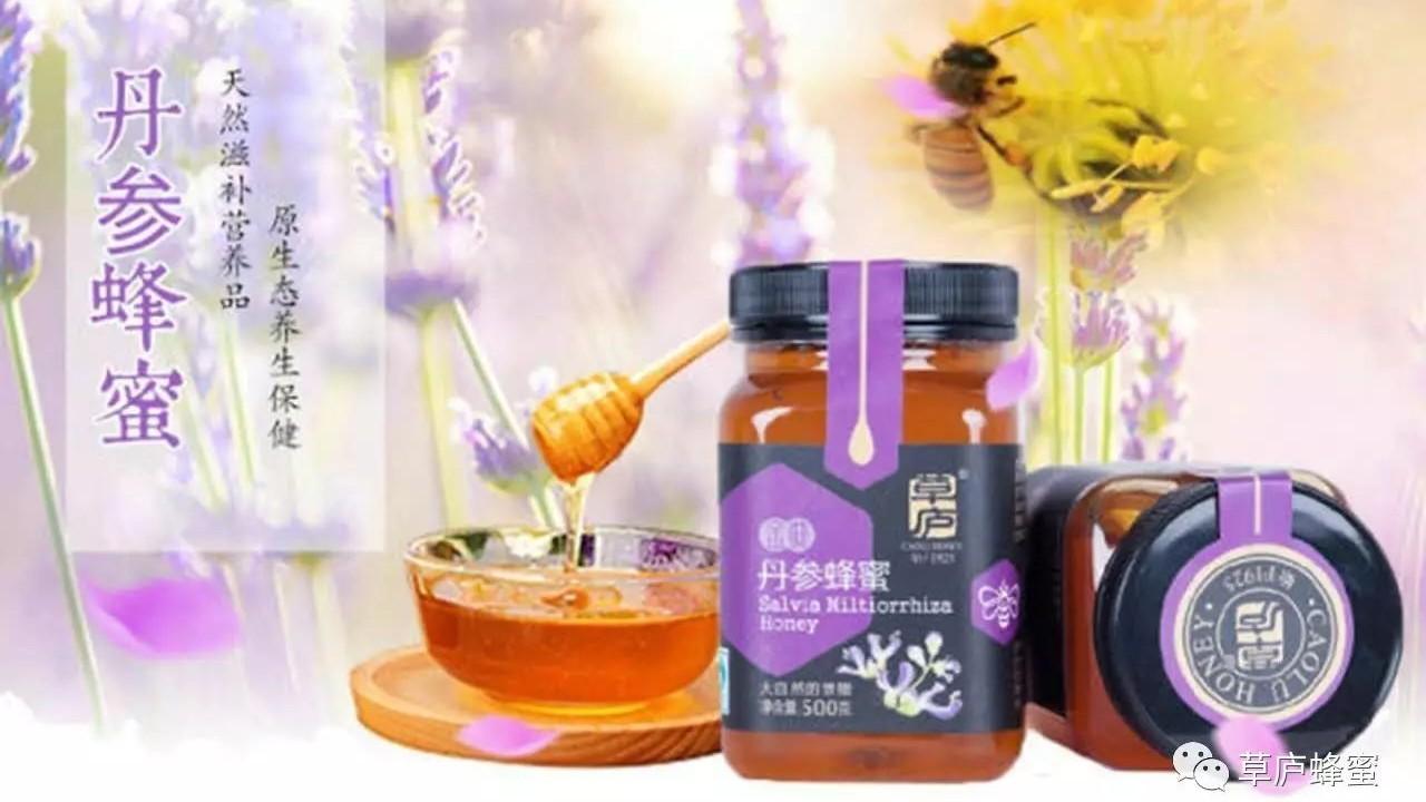 蜂蜜无糖 桑叶蜂蜜 蜂蜜初恋 蜂蜜浓缩机 蜂蜜的存放