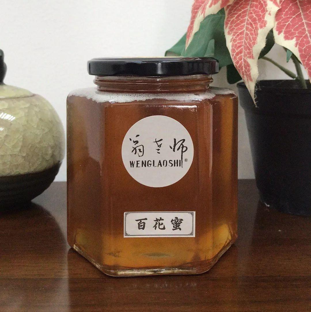 宝宝能不能吃蜂蜜 蜂蜜口腔溃疡 吃中药可以吃蜂蜜吗 喝蜂蜜水减肥吗 糖尿病患者可以喝蜂蜜吗