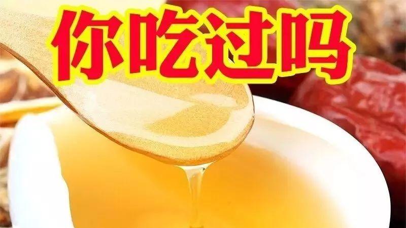 喝蜂蜜姜水功效与作用 怎样鉴别好蜂蜜 蜂蜜辨别纯度 蜂蜜养生醋 百花蜂蜜