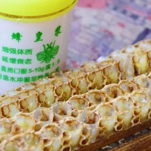 蜂蜜怎样美白 高州蜂蜜 蜂蜜发面馒头 蜂蜜能做什么吃的 蜂蜜水和湿热