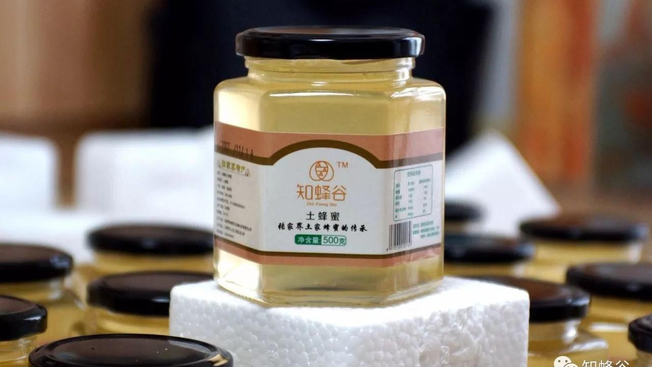 陕西哪有收蜂蜜的 葛根粉蜂蜜面膜 蜂蜜会分层吗 干柠檬片泡蜂蜜 蜂蜜孕妇可以吃吗