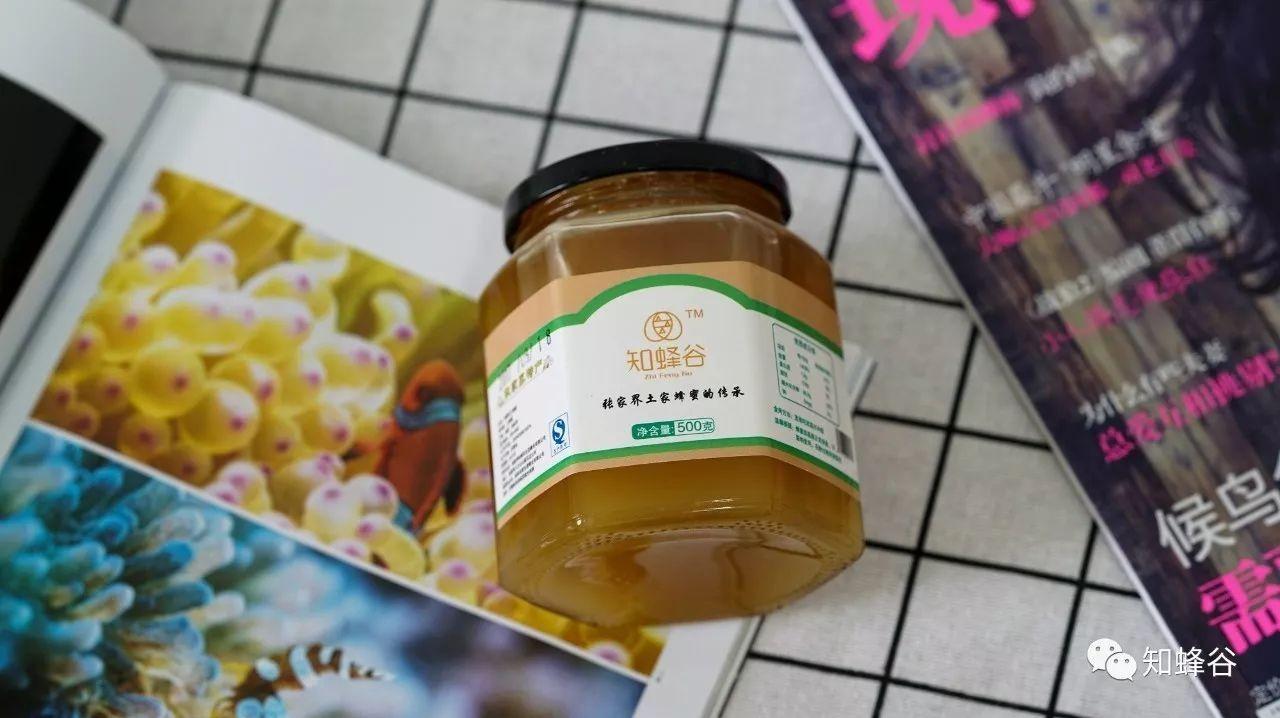 淘宝卖蜂蜜的店 鸟可以吃蜂蜜吗 蜂蜜香油水治便秘 新加坡蜂蜜yummi爷爷吃过的蜂蜜 核桃红枣蜂蜜