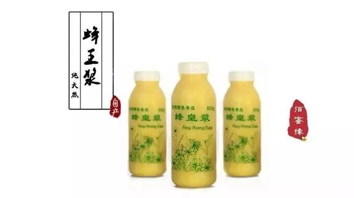 蜂蜜冰糖葫芦 蜂蜜牛奶加醋面膜 怎样辨别纯蜂蜜 为什么蜂蜜会凝结好吗 河南土蜂蜜加盟