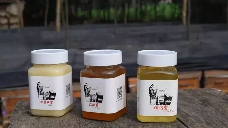 为什么我买的蜂蜜有不一样呢?