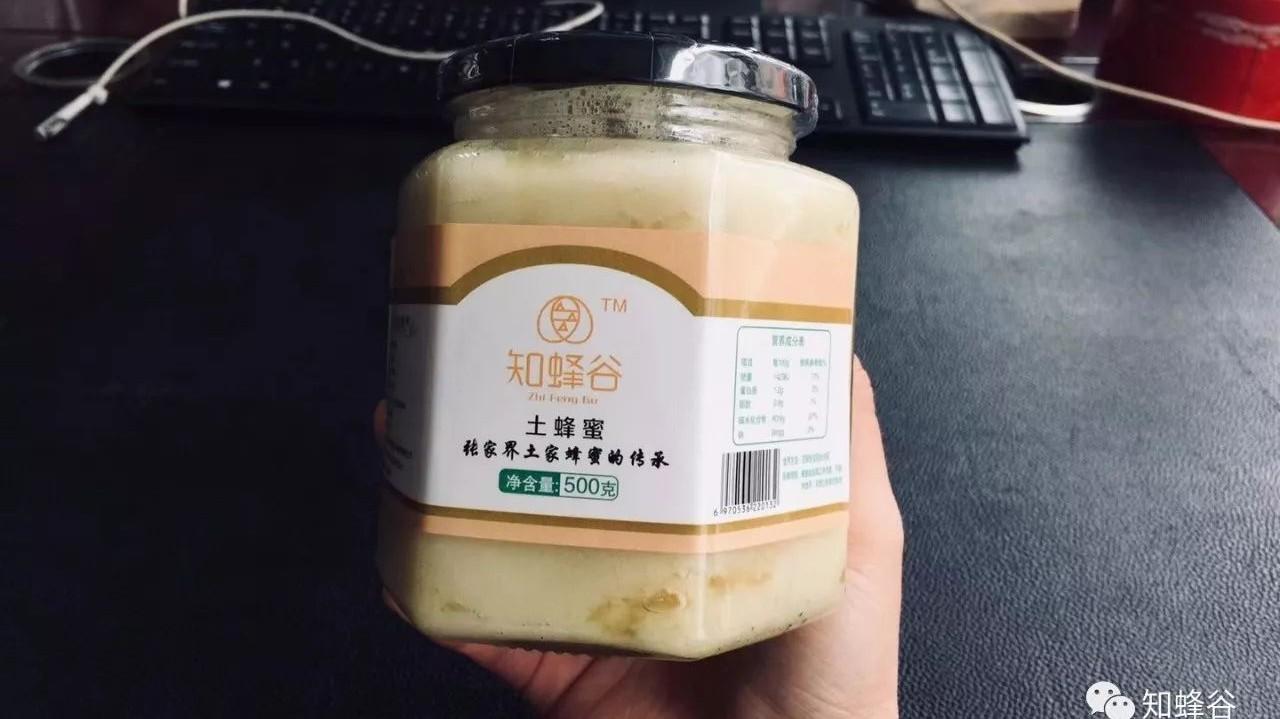 蜂蜜如何食用 香蕉牛奶蜂蜜面膜 harborhouse蜂蜜色 蜂蜜全部结晶是假的吗 恒寿堂蜂蜜柚子茶价格