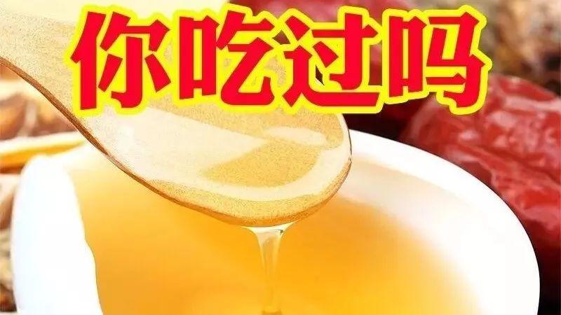 早上空腹喝蜂蜜好吗 上古世纪发酵蜂蜜 薏米红豆加蜂蜜 蜂蜜中水分 蜂蜜与四叶草豆瓣