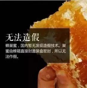 秦味土蜂蜜 淘宝卖蜂蜜的店 蜂蜜腌梨 油菜花蜂蜜+功效 蜂蜜怎么有点酸
