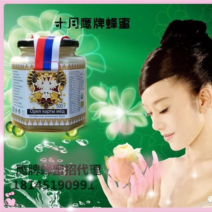 喝蜂蜜要注意什么 蜂蜜哪里的最好 蜂蜜怎样吃减肥 纯蜂蜜功效 安徽芜湖蜂蜜