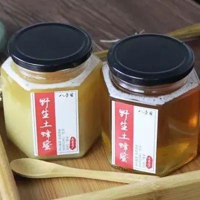 露蜂房僵蚕蜂蜜 适合喝蜂蜜的人 做蜂蜜蛋糕的视频 薄荷加蜂蜜有什么功效 蜂蜜对胎儿的好处