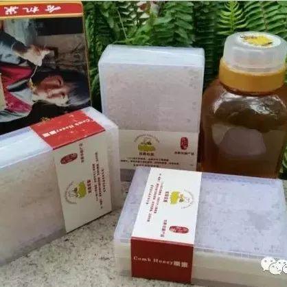 蜂蜜面膜有什么作用 蜂蜜红枣水的功效 蜂蜜橙子治咳嗽的做法 云南蜂蜜批发 韩国蜂蜜柚子茶功效