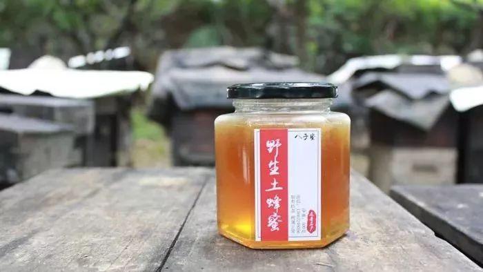 蜂蜜真的有作用吗 碧欧坊蜂蜜怎么样 蜂蜜柚子茶没冰箱 怎么检验蜂蜜真假 没有腥味的蜂蜜不好是吗