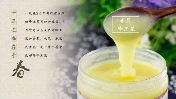 蜂蜜公社 麦德龙蜂蜜 生姜百合蜂蜜水减肥法 喝蜂蜜水会胖吗 蜂蜜为什么有点苦味
