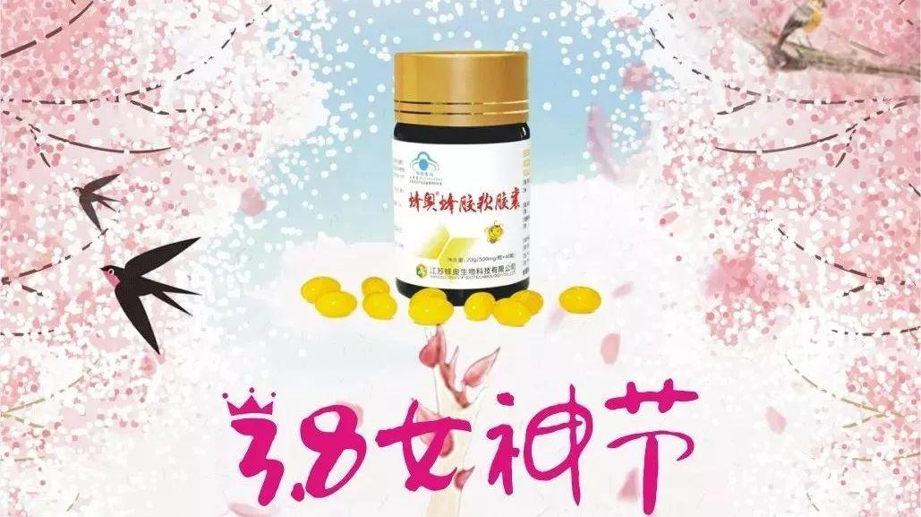 杭州蜂蜜 蜂蜜水和小葱 采健蜂蜜 蜂蜜有没有排毒养颜的功能 蜂蜜保存条件
