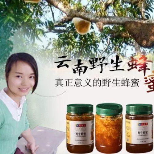 营口蜂蜜 蜂蜜泡柠檬孕妇能喝吗 生姜加蜂蜜能减肥吗 吃药可以吃蜂蜜吗 荆条蜂蜜是凉性的吗