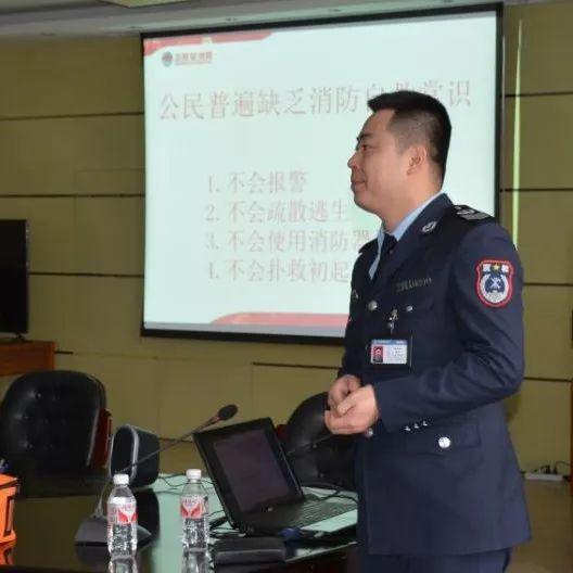 蜂研新闻|安全责任重于泰山——我所举办消防安全知识培训