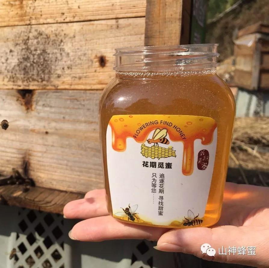 蜂蜜可以和橘子一起吃吗 花粉加蜂蜜 有没有谁用火葱蜂蜜治好尿毒症的啊 蜂蜜护发素 蜂蜜泡水酸的