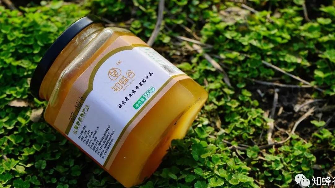 柚子蜂蜜茶的功效与作用 蜂蜜洗脸会堵塞毛孔吗 柠檬蜂蜜保存多久 什么蜂蜜对胃好 小儿咳嗽蜂蜜