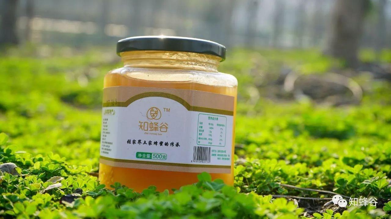 蜂蜜抹眉毛 临产前喝蜂蜜水 喝蜂蜜血糖会高 蜂蜜在常温下会坏吗 真蜂蜜的颜色