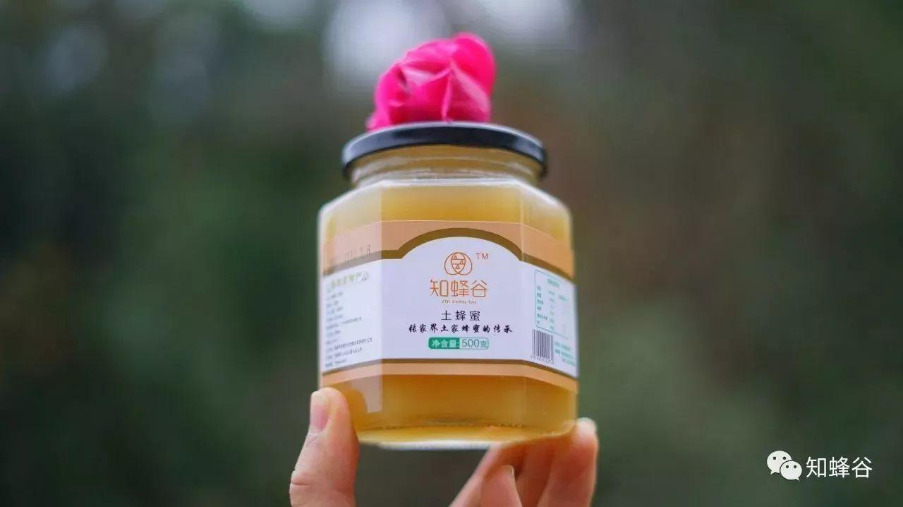 蜂蜜能和虾一起吃吗 原小不蜂蜜 御泥坊蜂蜜睡眠面膜怎么样 康维他comvita麦卢卡蜂蜜 生姜蜂蜜水怎么喝最好