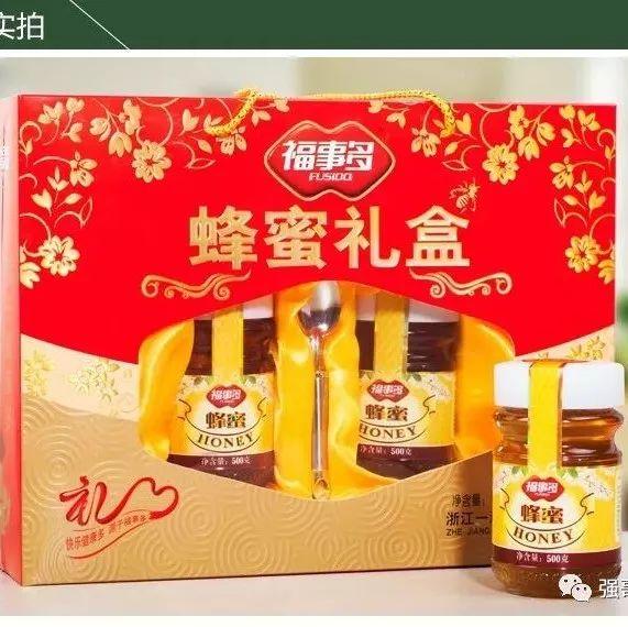 咳嗽敢喝蜂蜜水 怎么判断蜂蜜的真假 蜂蜜在高温下会变质吗 云南白药蜂蜜胃病 5个月婴儿能喝蜂蜜吗