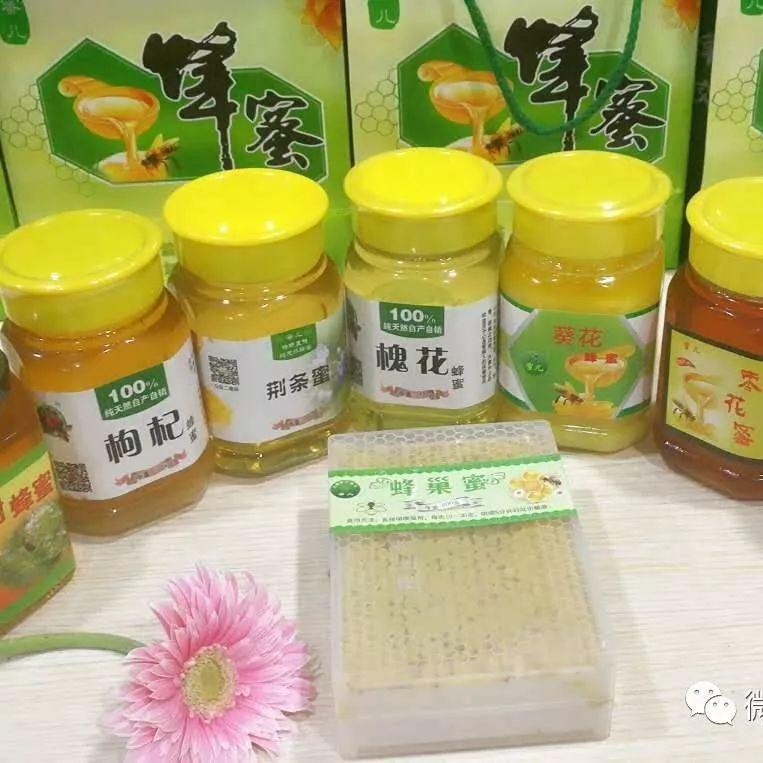 蜂蜜红酒面膜功效 蜂蜜苦瓜汁 枸杞蜂蜜和柠檬 蜂蜜柠檬水孕妇可以喝吗 为什么小孩不能吃蜂蜜