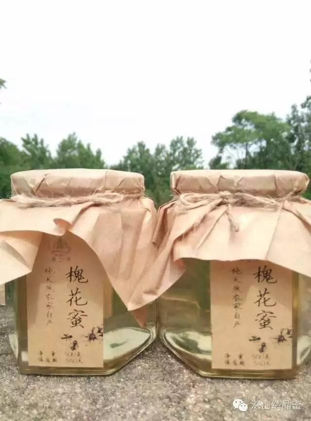 生殖系统 什么人适合喝什么蜂蜜 春寒蜂蜜柚子茶 蜂蜜中的糠醛 蜂蜜冰咖啡的制作方法