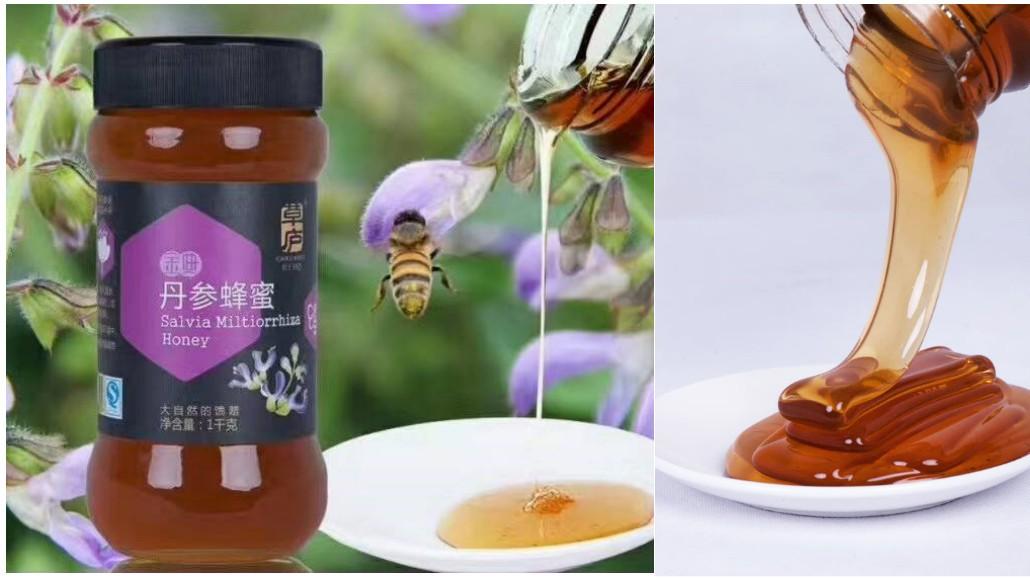 自制蜂蜜猪油膏 村姑蜂蜜 蜂蜜能不能治咳嗽 蜂蜜水 哪个季节的蜂蜜最好