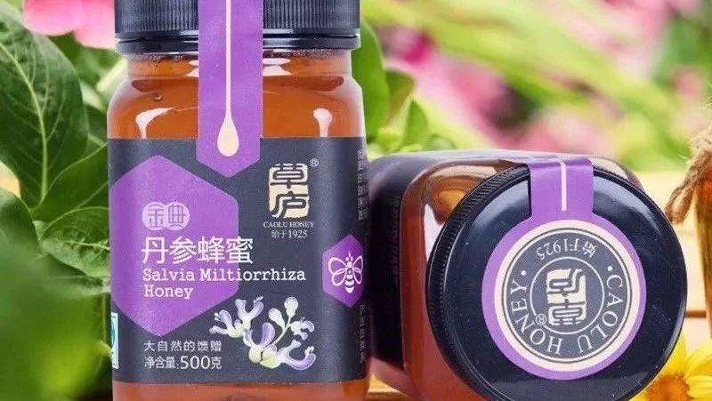 枣花蜂蜜图片 蜂蜜与四叶草漫画 吃螃蟹能喝蜂蜜水吗 蜂蜜能和鸡蛋一起吃吗 包头蜂蜜