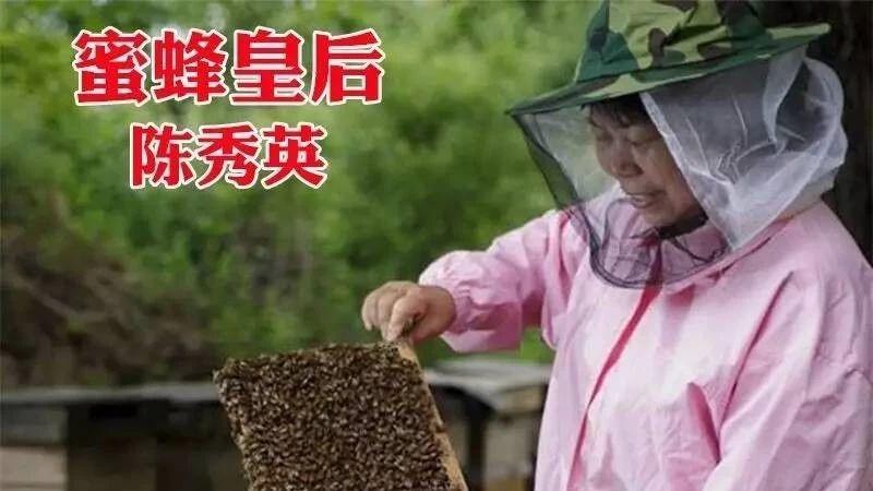蜂蜜水能去痰吗 散装蜂蜜好吗 蜂蜜是降火的吗 蜂蜜可以冷冻吗 manuka蜂蜜15