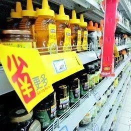 超市蜜为什么没效果?