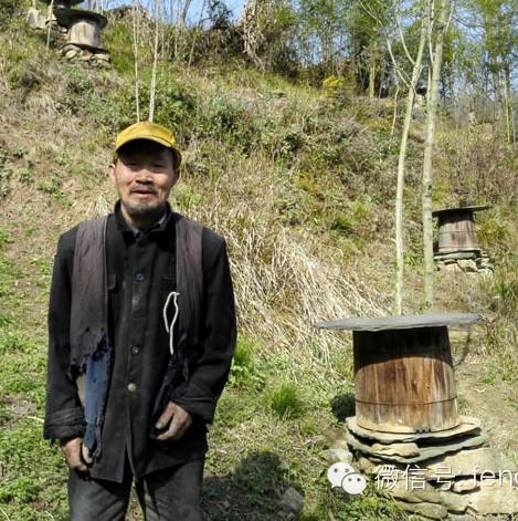 怎么分别蜂蜜 刺梨泡蜂蜜 米醋蜂蜜水 蜂蜜哥陈晨 蜂蜜对男人的作用