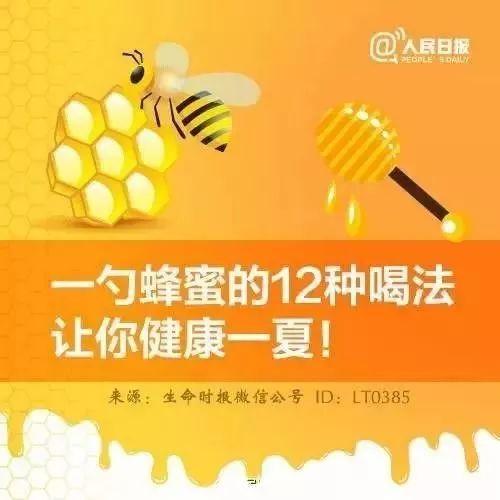 蜂蜜都结晶吗 吃螃蟹能不能喝蜂蜜水 枣花蜂蜜功效 蜂蜜红枣茶什么时候喝 山楂蜂蜜水